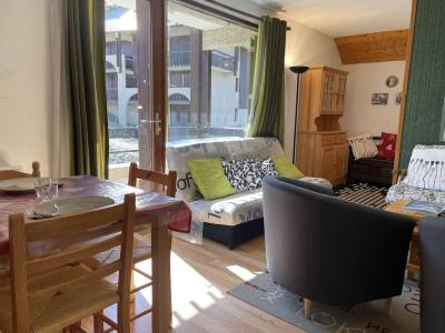 Vacances en montagne Appartement 2 pièces coin montagne 5 personnes (06) - Résidence les Eyssallarettes - Puy-Saint-Vincent - Logement
