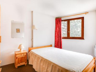 Holiday in mountain resort 2 room apartment sleeping corner 4 people (223) - Résidence les Glières - Les Arcs