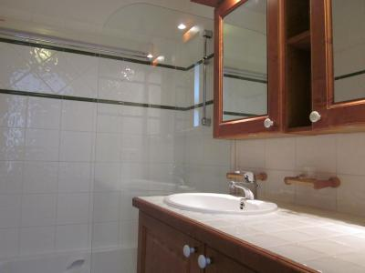 Vacances en montagne Appartement 3 pièces 6 personnes (25A) - Résidence les Hauts Bois - La Plagne - Logement