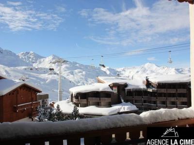 Location au ski Studio 2 personnes (303) - Residence Les Hauts De La Vanoise - Val Thorens - Extérieur été