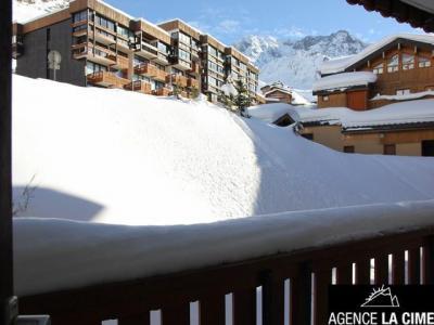 Location au ski Appartement 2 pièces 4 personnes (314) - Residence Les Hauts De La Vanoise - Val Thorens - Extérieur été