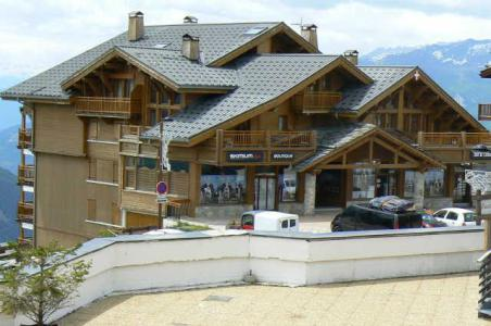 Rent in ski resort Résidence les Vertes Années - La Rosière - Summer outside