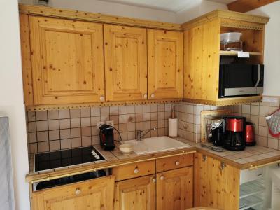 Vacances en montagne Appartement 3 pièces 7 personnes (021) - Résidence Moraine - Méribel-Mottaret