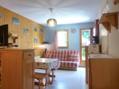 Rental Peisey-Vallandry : Résidence Neige et Soleil D summer