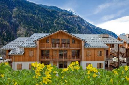 Residence Orelle 3 Vallees By Resid&co