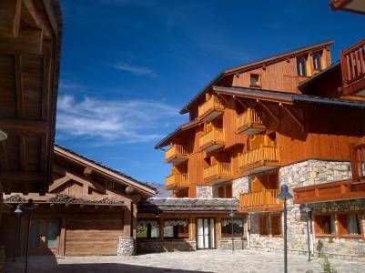 Vacances en montagne Résidence P&V Premium l'Ecrin des Neiges - Tignes - Extérieur été