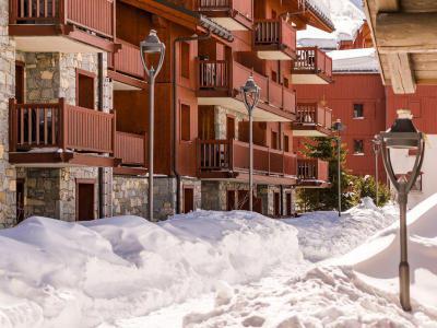 Vacances en montagne Résidence P&V Premium l'Ecrin des Neiges - Tignes