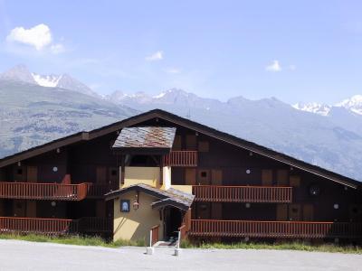 Vacances en montagne Résidence Pendule - Montchavin La Plagne - Extérieur été