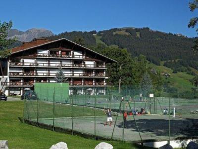 Location au ski Résidence Pierre & Vacances le Mont d'Arbois - Megève - Extérieur été