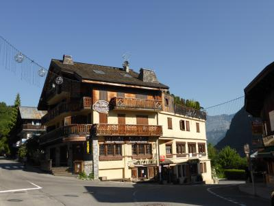 Holiday in mountain resort 3 room apartment 6 people (07) - Résidence Saint-Georges - Les Houches