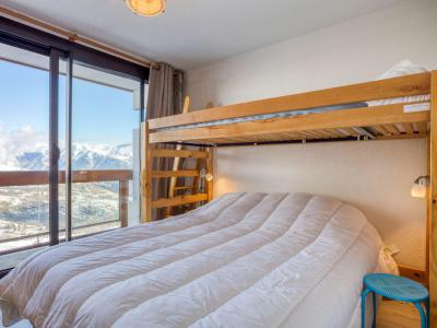 Holiday in mountain resort 2 room apartment 5 people (80) - Soyouz Vanguard - Le Corbier - Accommodation