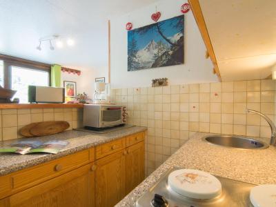 Vakantie in de bergen Appartement 2 kamers 4 personen (61) - Vostok Zodiaque - Le Corbier
